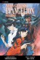 Neon genesis evangelion. Volume 12