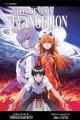 Neon genesis evangelion. Volume thirteen