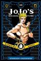 JoJo's bizarre adventure. Part 3, Stardust crusaders. 10