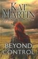 Beyond control [text (large print)]
