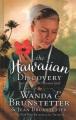 The Hawaiian discovery [text (large print)]