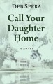 Call your daughter home