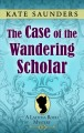 The case of the wandering scholar