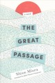 The great passage : a novel