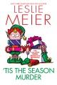 'Tis the season murder