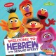 Welcome to Hebrew with Sesame Street