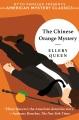The Chinese orange mystery