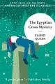 The Egyptian cross mystery