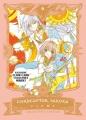 Cardcaptor Sakura. 6