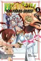 Fairy tail. 100 years quest. 5
