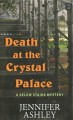 Death at the Crystal Palace