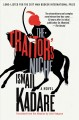 The traitor's niche : a novel