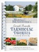 Wanda E. Brunstetter's Amish friends farmhouse favorites cookbook : a collection of over 200 recipes for simple & hearty meals, including advice & stories.