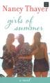Girls of summer : a novel [large print]