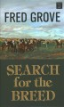 Search for the breed
