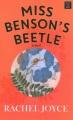 Miss Benson's beetle : a novel [large print]