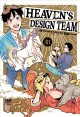 Heaven's design team. Vol. 01