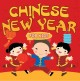 Chinese New Year for kids : [Chinese calendar]