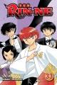 Rin-ne. Volume 33