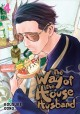 The Way of the Househusband, Vol. 4, Volume 4