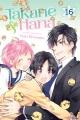 Takane & Hana. Volume 16