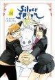 Silver spoon. Volume 14