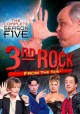 3rd rock from the sun. The complete season five