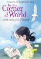 In this corner of the world = Kono sekai no katasumi ni