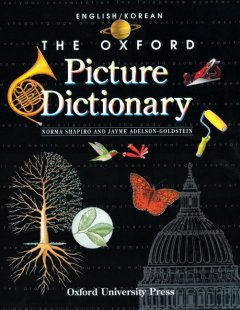 The Oxford picture dictionary. English-Korean cover image