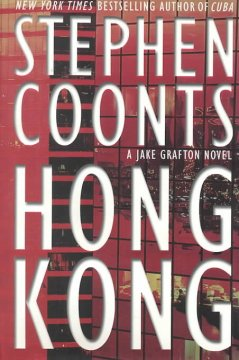 Hong Kong : a Jake Grafton novel cover image