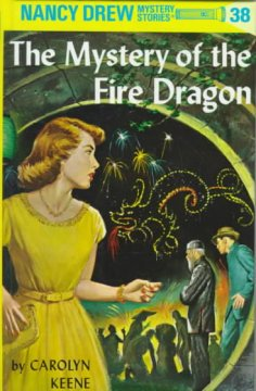 The mystery of the fire dragon cover image