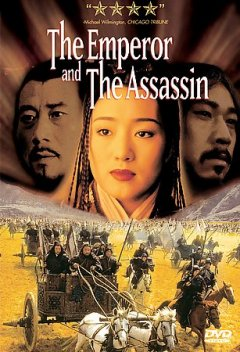 The emperor and the assassin cover image