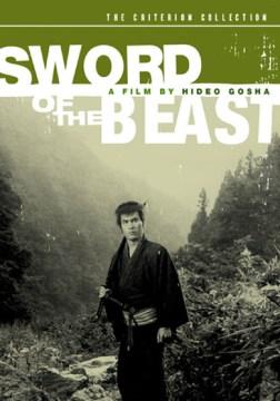 Kedamono no ken Sword of the beast cover image