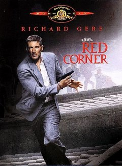 Red corner cover image