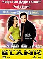 Grosse pointe blank cover image