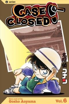 Case closed. 6 cover image
