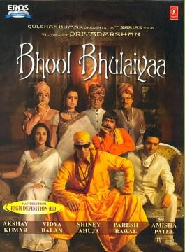 Bhool bhulaiyaa cover image