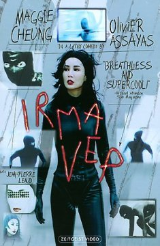 Irma vep cover image