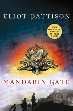 Mandarin gate cover image
