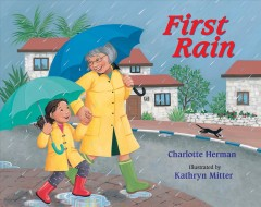 First rain cover image