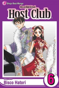 Ouran High School host club. 6 cover image