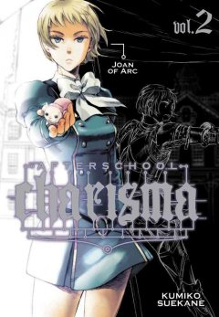 Afterschool charisma. 2, Joan of Arc cover image