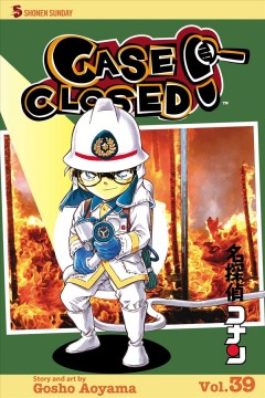 Case closed. 39 cover image