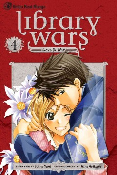 Library wars : love & war. 4 cover image