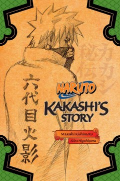 Naruto: Kakashi's story : lightning in the frozen sky cover image