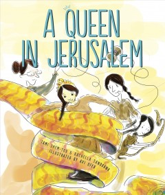 A queen in Jerusalem cover image