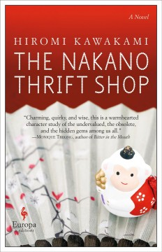 The Nakano thrift shop cover image