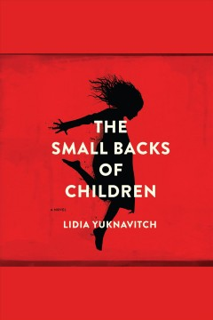 The small backs of children a novel cover image