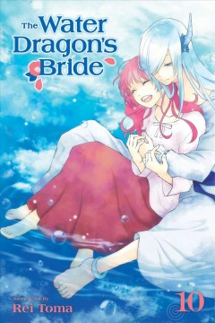 The water dragon's bride. 10 cover image