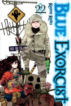 Blue exorcist. 22 cover image